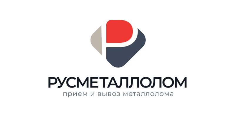 Компания по приему металлолома РусМеталлолом